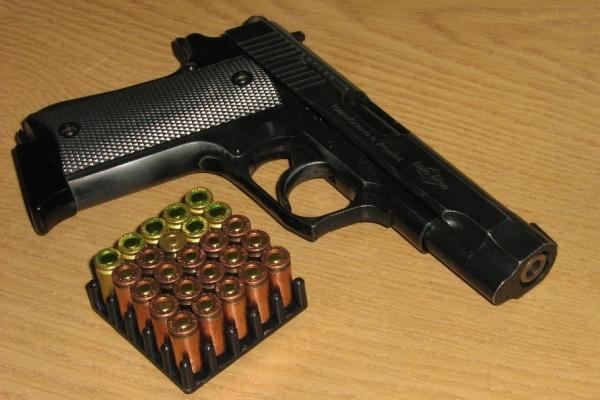 Оружие и патроны к нему