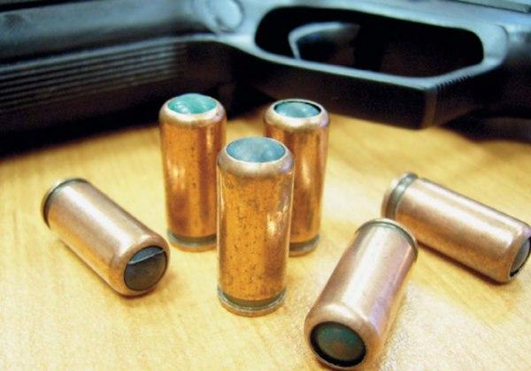 Резиновые пули