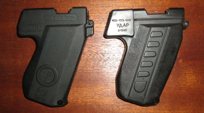 Газовый пистолет Удар