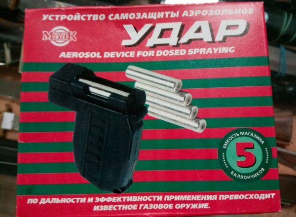 Заводская упаковка