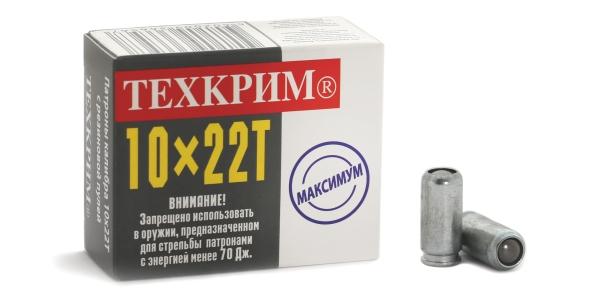Боеприпасы фирмы Техкрим