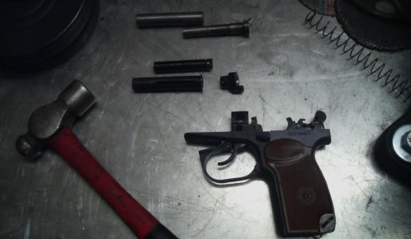 Разобранное оружие