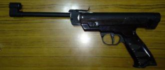 Пневматический пистолет Иж-40