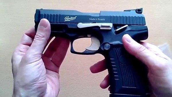 Удобное оружие