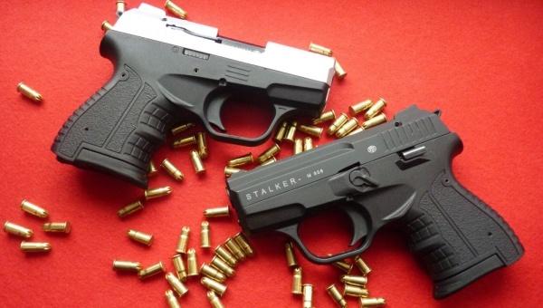 Сигнальные пистолеты