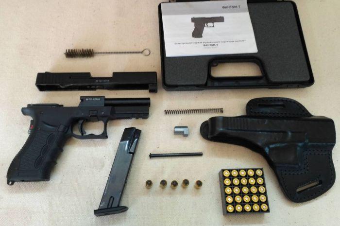 Пистолет в разобранном виде