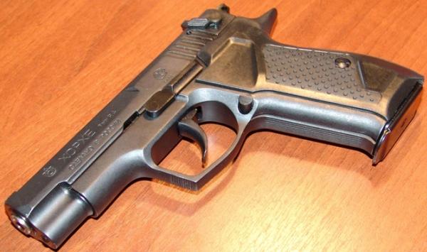 Симпатичное оружие