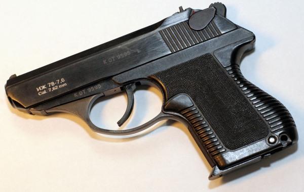 Пистолет небольшого размера