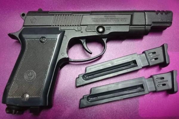 Пневматическое оружие