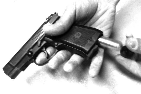 Зарядка оружия