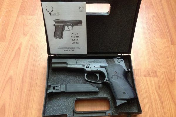 Оружие в коробке