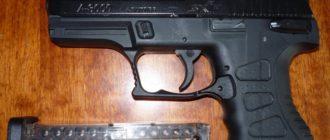 Пневматический пистолет Аникс А-3000 Скиф