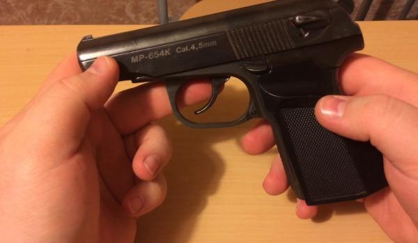 Маркировка оружия