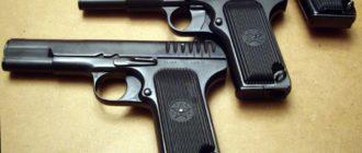 Пневматический пистолет МР-656К