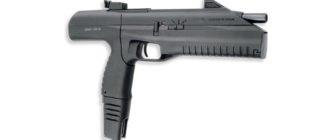 Пневматический пистолет-пулемет МР-661к