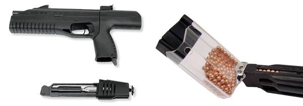 Пули к пистолету