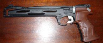 Пневматический пистолет МР-657
