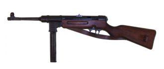 Пневматический пистолет-пулемет МР-40