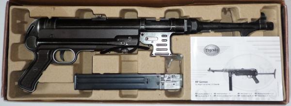 Пулемет в коробке