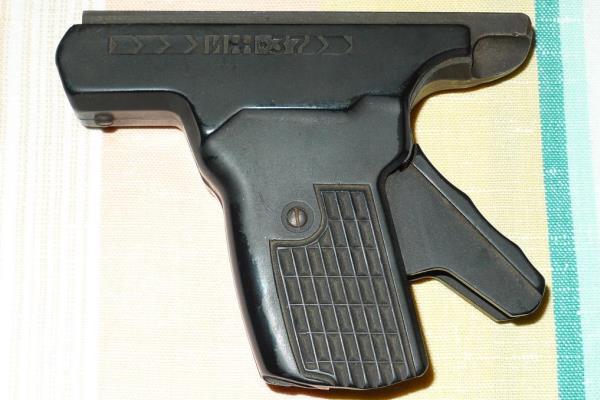 Пистолет сигнал ИЖ 37