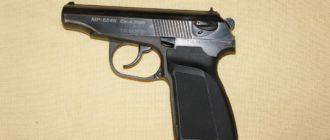 Тюнинг пневматического пистолета МР-654К