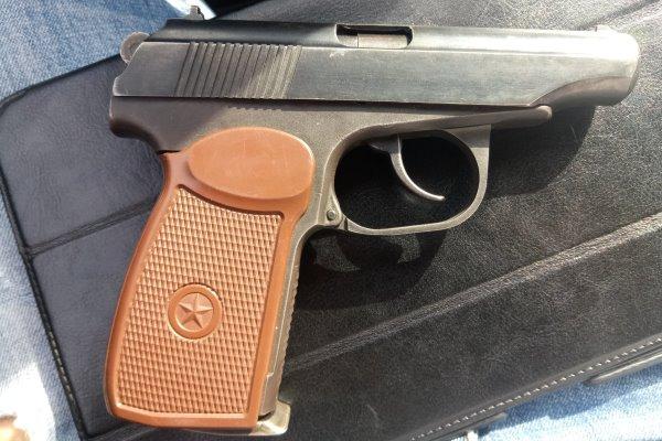 Заряженный пистолет