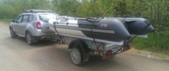 Перевозка лодки на обычном прицепе