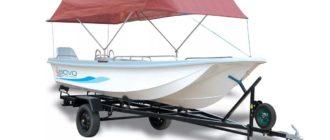 Перевозка лодки с мотором и без