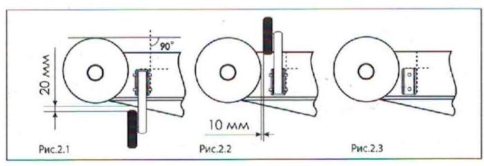 Подробный чертеж №2