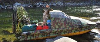 Лодка Пиранья