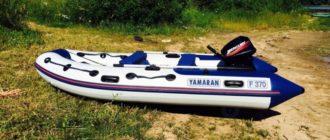Лодка Ямаран