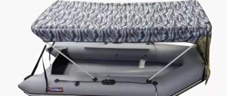 Тент-крыша для лодки ПВХ
